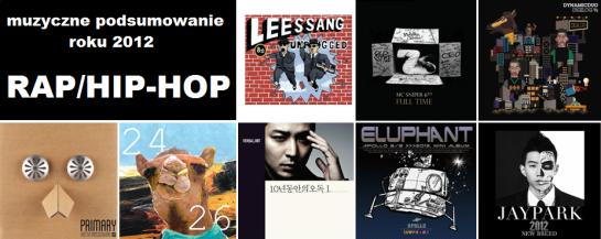 2012_hiphop